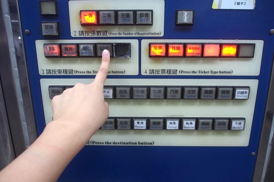 台湾交通情報:台湾鉄道・きっぷの買い方