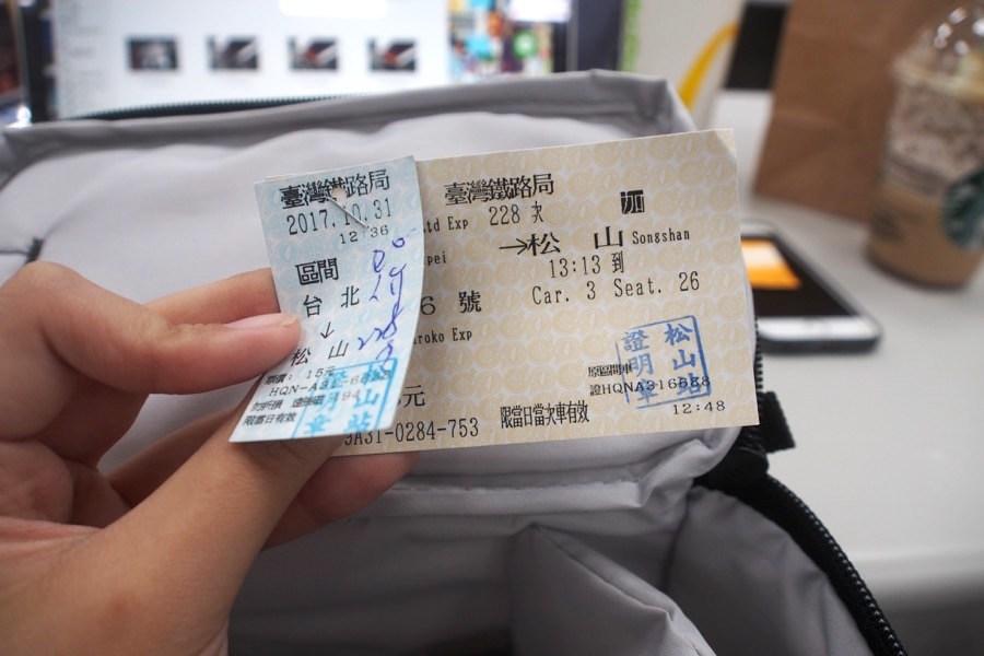 台湾交通情報:台湾鉄道・きっぷ